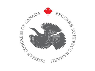 Russian Congress of Canada